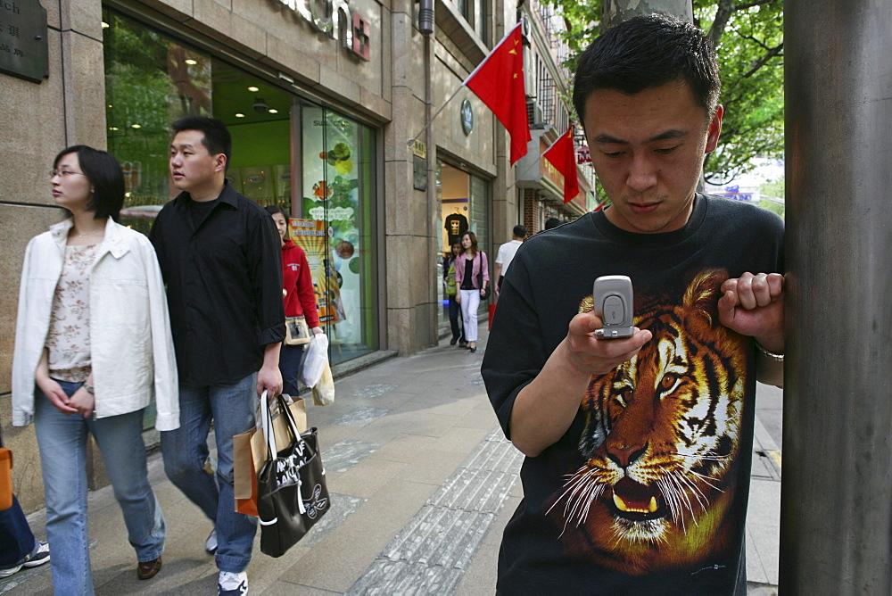 mobile phone, Tiger T-Shirt, Huaihai