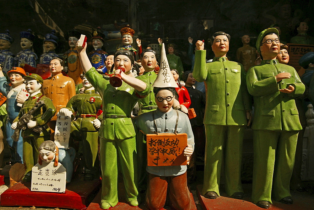 Figurines of Mao, Gang of Four, Souvenir - 1113-68061