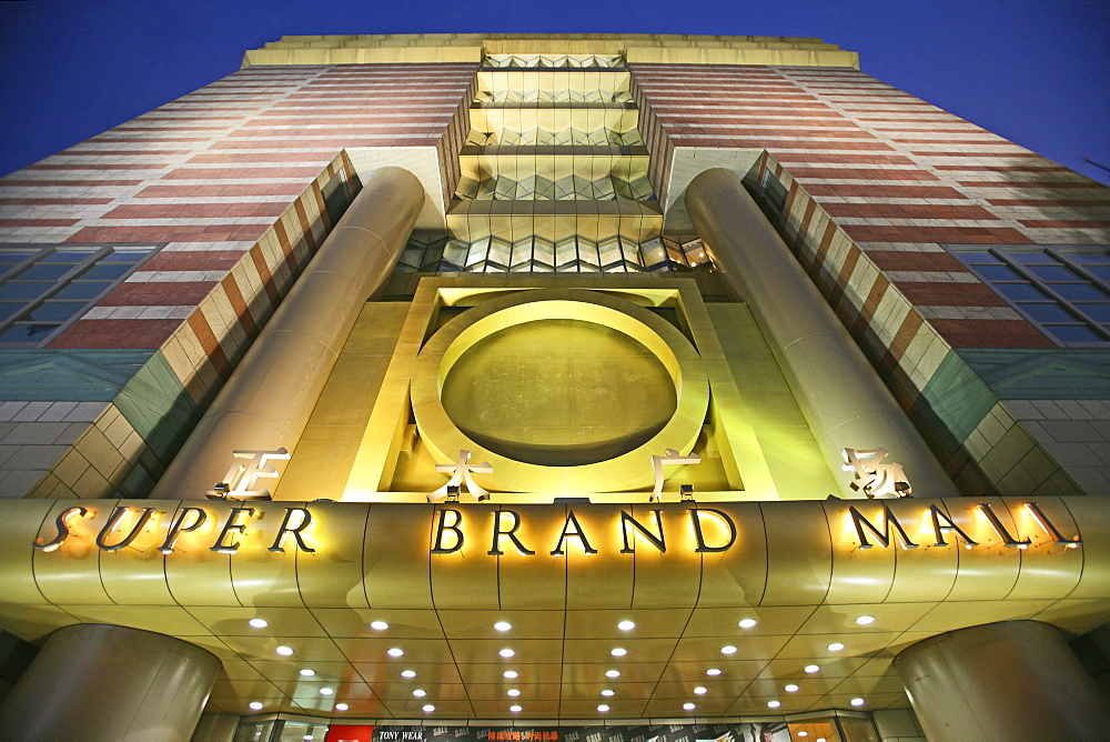 shopping mall Shanghai, Super Brand Mall, Pudong, escalator, shops, stores, mega malls, multi-storey, advertising, consumers, biggest department store - 1113-68107