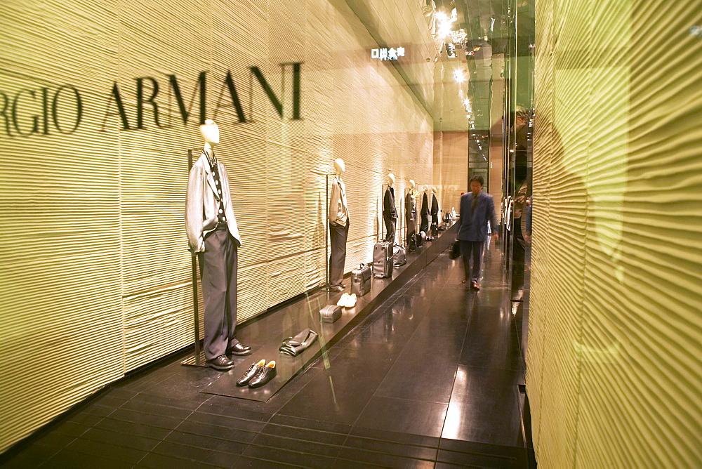 Georgio Armani, Three on the Bund, designed by Michael Graves, fashion label, modern architecture, Shanghai, China - 1113-68124