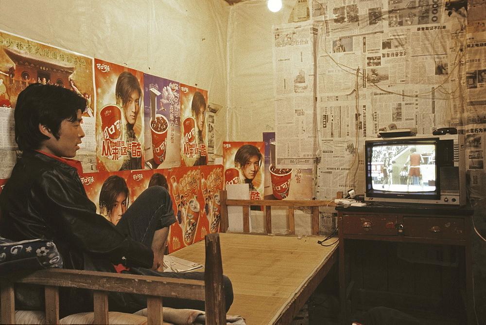 dormitory, TV in Kung Fu school near Shaolin, Song Shan, Henan province, China, Asia