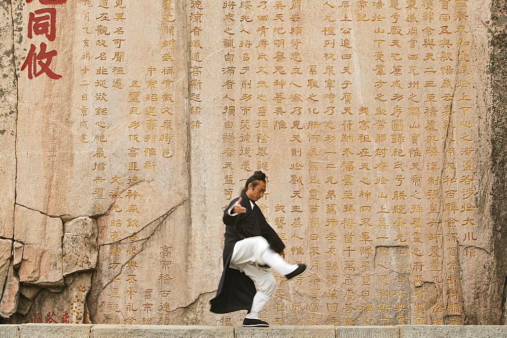 Taoist monk in Tai Chi pose, Tai Shan, Shandong province, Taishan, Mount Tai, World Heritage, UNESCO, China, Asia