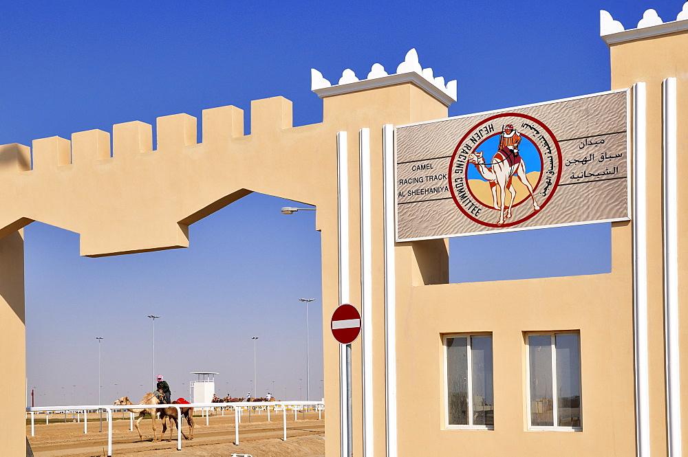 Al Sheehaniya, Camel Racing Track, Salwa Road, Doha, Qatar, Arabian Peninsula