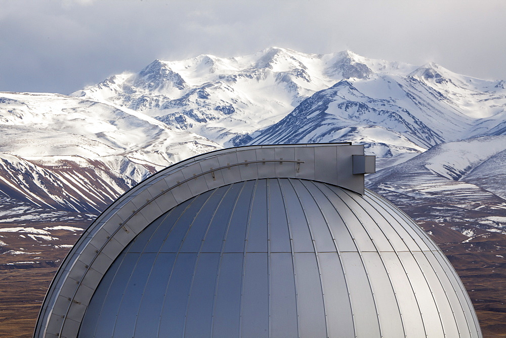 Panorama from Mt. John with the roof of the astronomical observatory, Tekapo, South Island, New Zealand