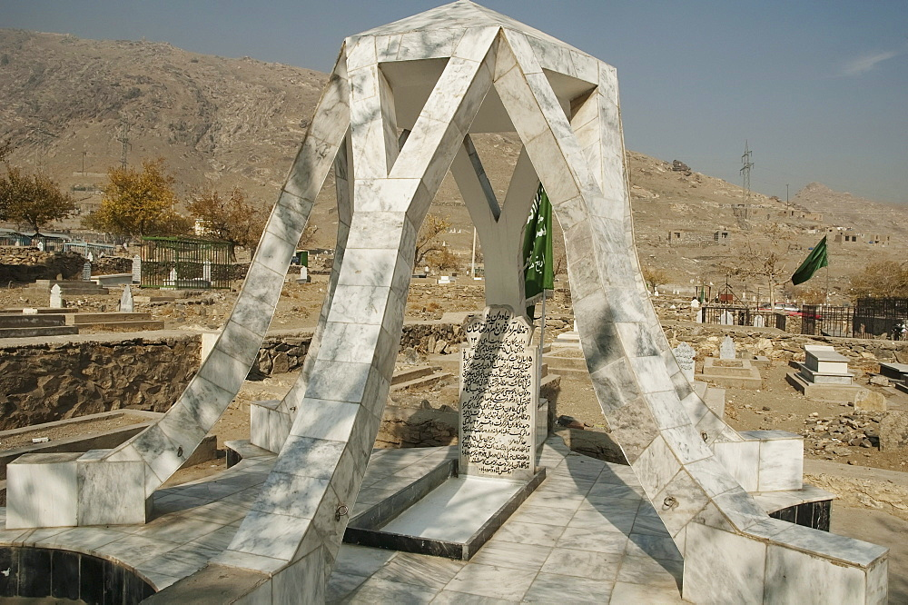 Tomb of Ahmad Zahir the famous singer of Afghanistan at the Shohada-e-Salehin cemetery in Kabul,, Afghanistan