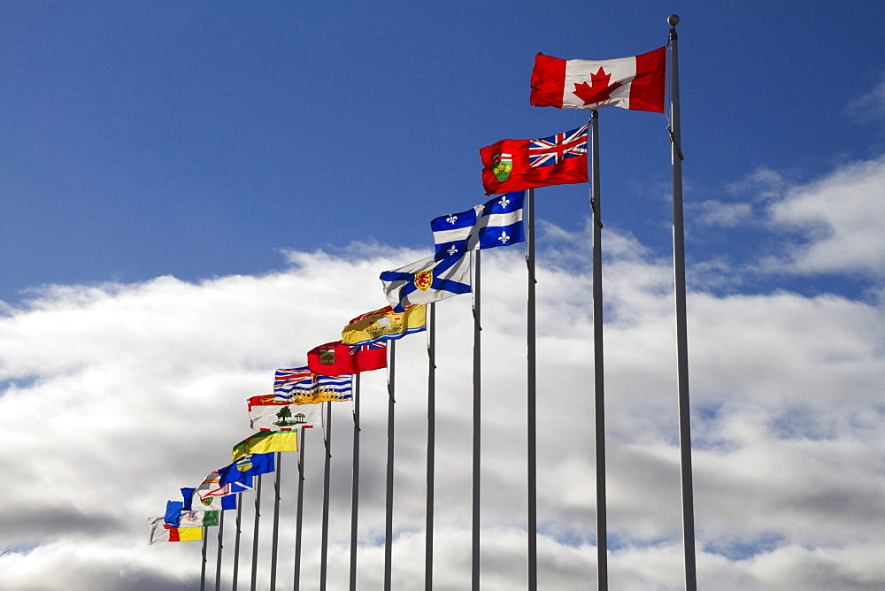 Canadian flags by the Canadian War Museum, Ottawa, Ontario, Canada