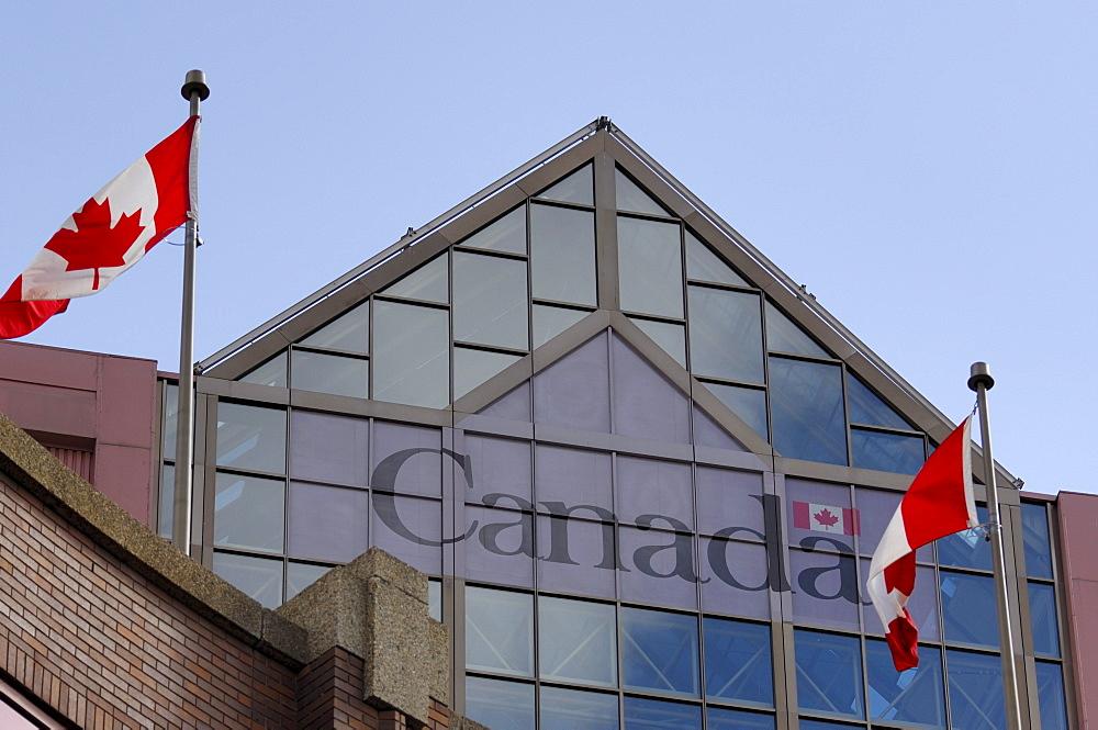 Canadian Federal Government Building, Edmonton, Alberta