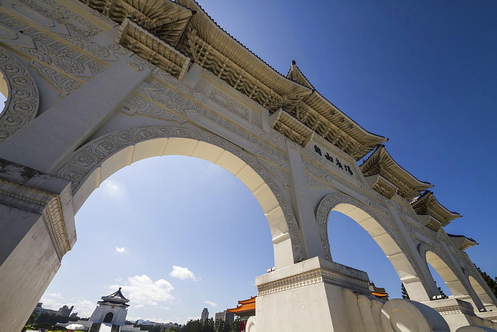 Gate to the Chiang Kai-shek Memorial Hall, Taipei, Taiwan