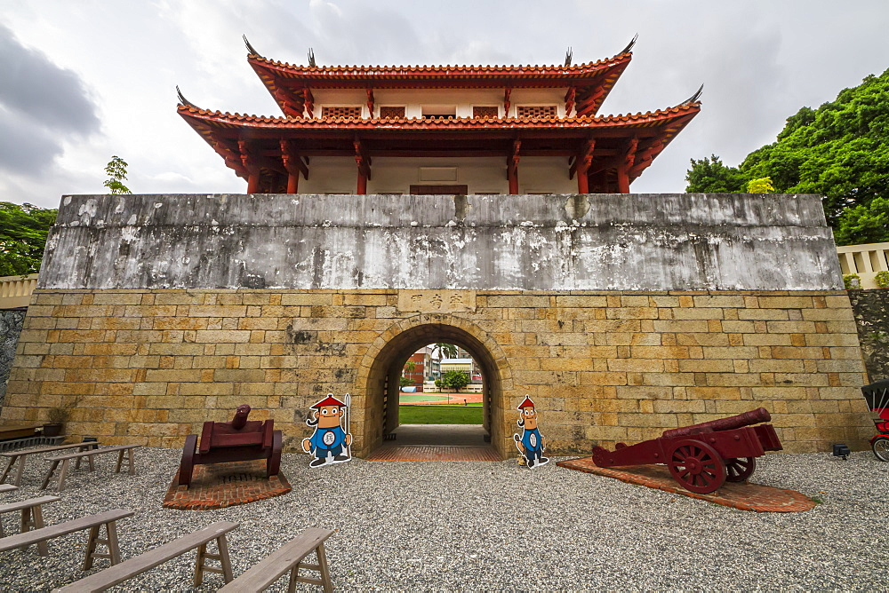 Great South Gate, Tainan, Taiwan