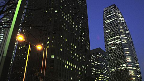 West Shinjuku Buildings early Evening, Tokyo, Japan