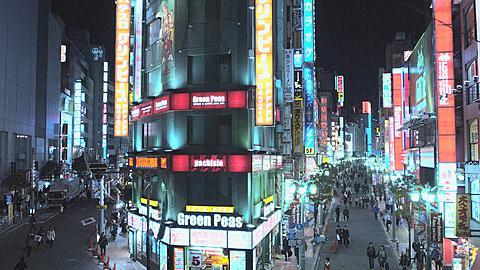 Neon Lit Entertainment Street beside JR Shinjuku South Station, Tokyo, Japan