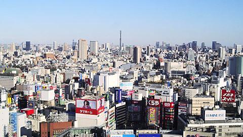 Evevated View of Shinjuku East, Tokyo, Japan