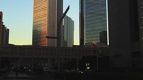 Last Sunlight eluminating High Rise Buildings of West Shinjuku, Tokyo, Japan