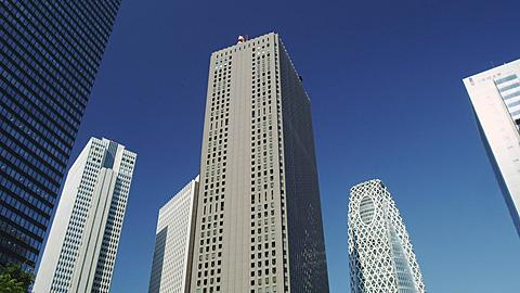 High Rising Buildings of Shinjuku West with the Mode Gakuen Coccon Tower, Tokyo, Japan