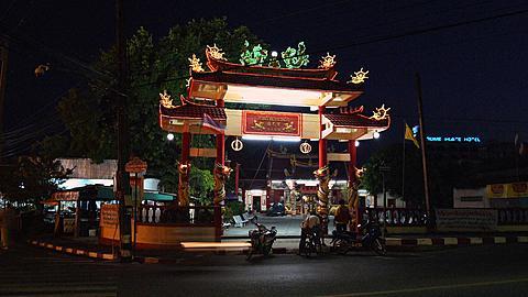 The Gate of Hock guang Kong Chinese Temple, Surin Circle, Phuket, Thailand