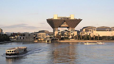 Big Sight Exhibition Center with Sightseeing Boats