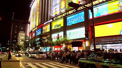 Store Front of Yodobashi Camera in Akihabara Electronic District, Tokyo, Japan