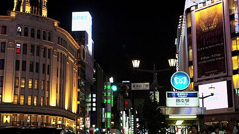 Lit Buildings at Ginza at Night with Ginza Line Subway Entrance, Tokyo, Japan