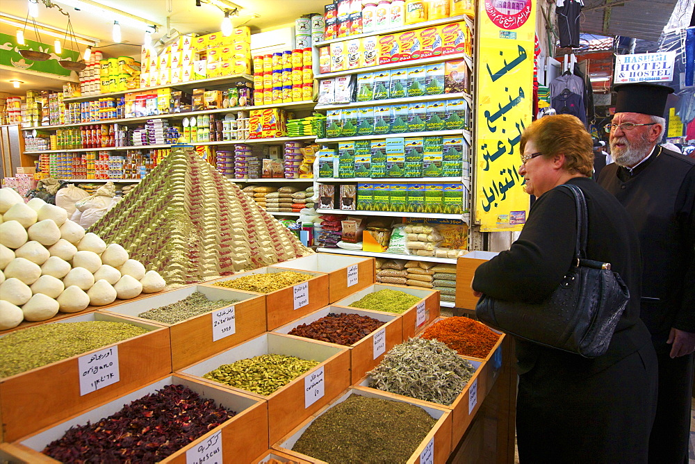 Spice Shop, Muslim Quarter, Jerusalem, Israel, Middle East