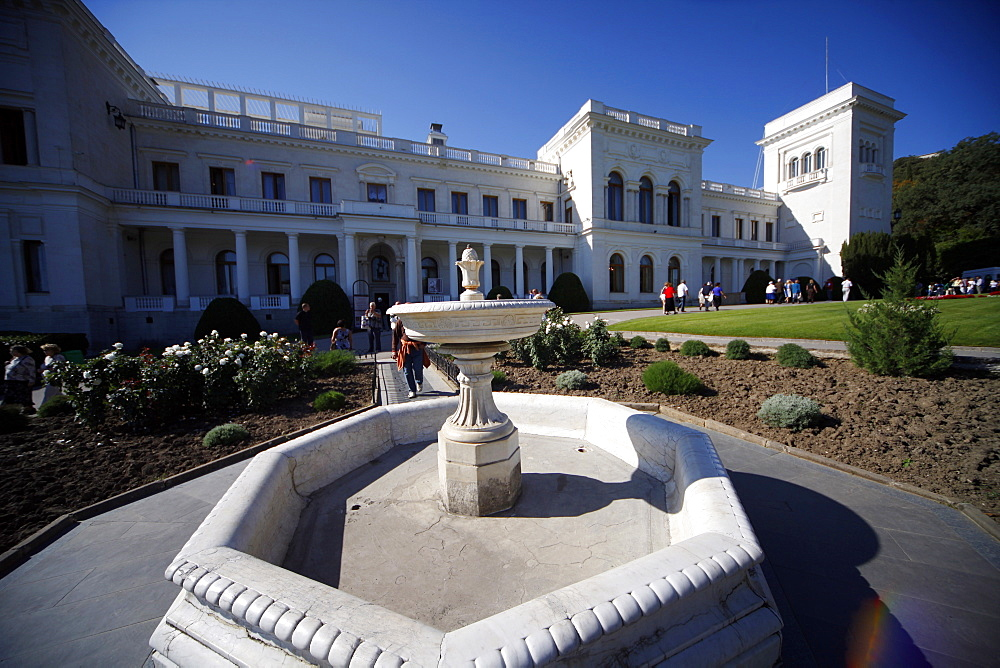 Livadia Palace facade and empty fountain, Yalta, Crimea, Ukraine, Europe