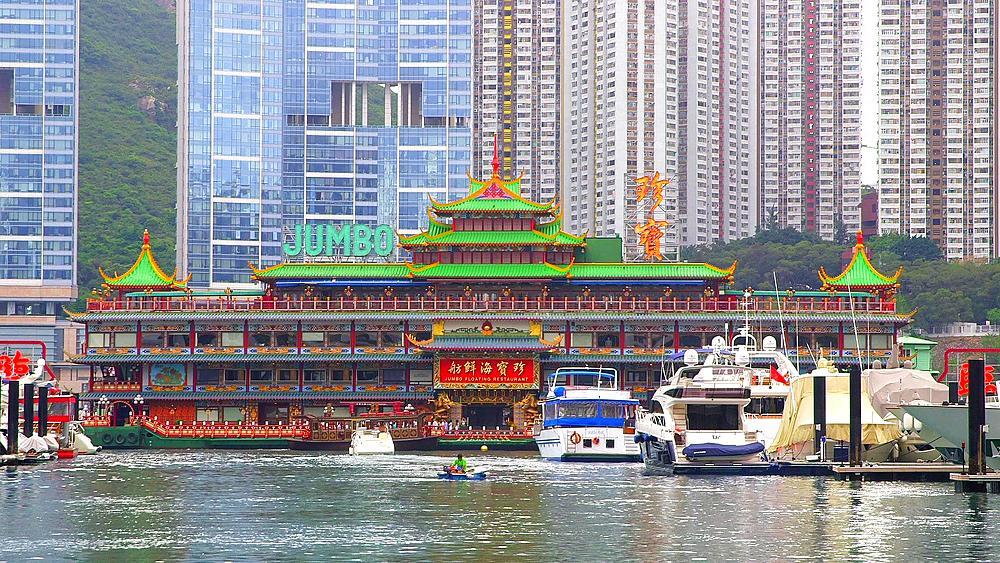 Jumbo Floating Chinese Restaurant, Shum Wan, Hong Kong, China