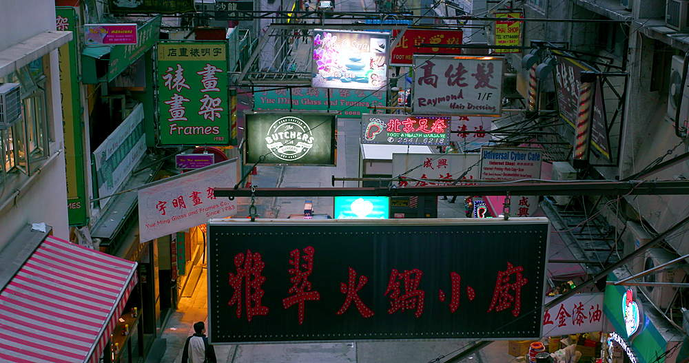 Looking down on neon signs, Stanley street, central, Hong Kong, China