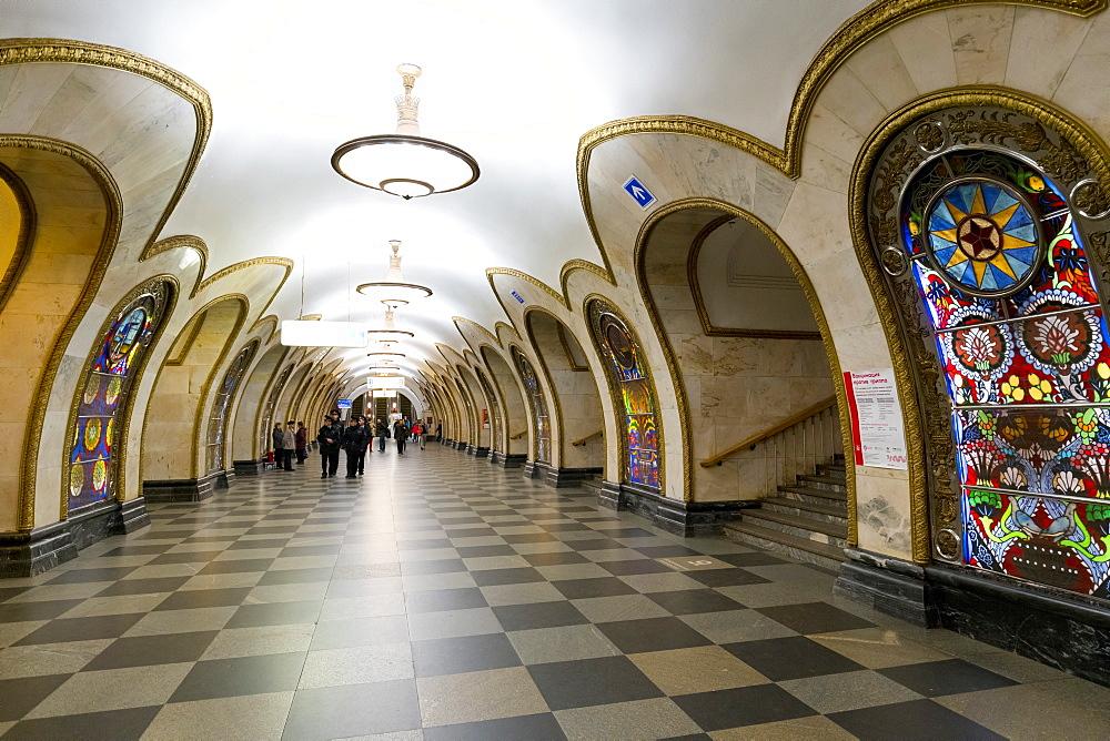 Novoslobodskaya Metro Station, Moscow, Russia, Europe