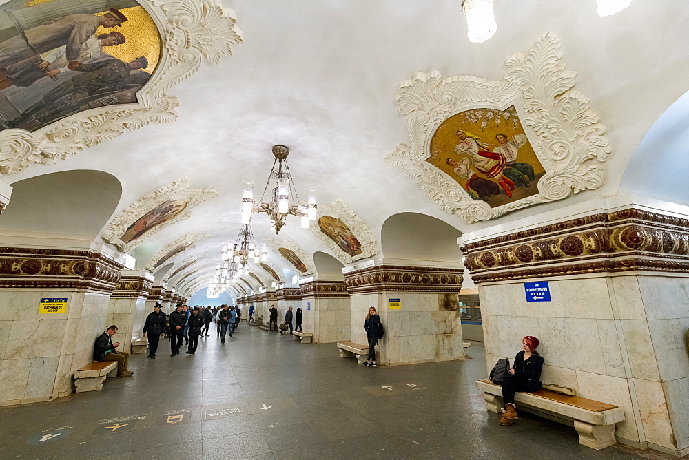 Kiev Metro Station, Moscow, Russian Federation