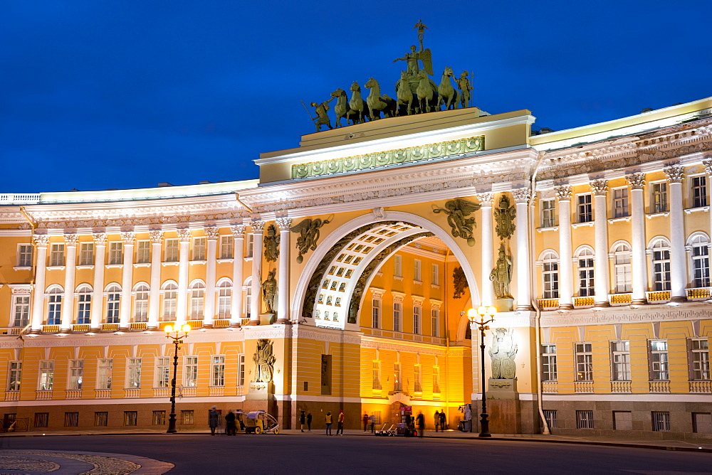 The Triumphal Arch of the General Staff Building, Palace Square, St. Petersburg, Russia, Europe