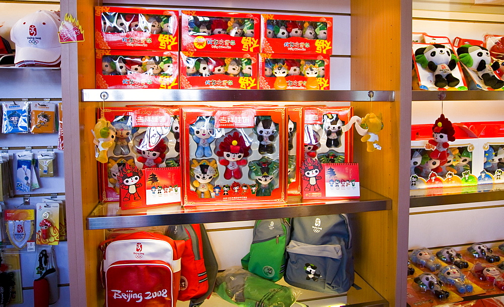 2008 Olympic Games shop in Beijing selling official Olympics souvenirs with Fuwa mascot characters, China