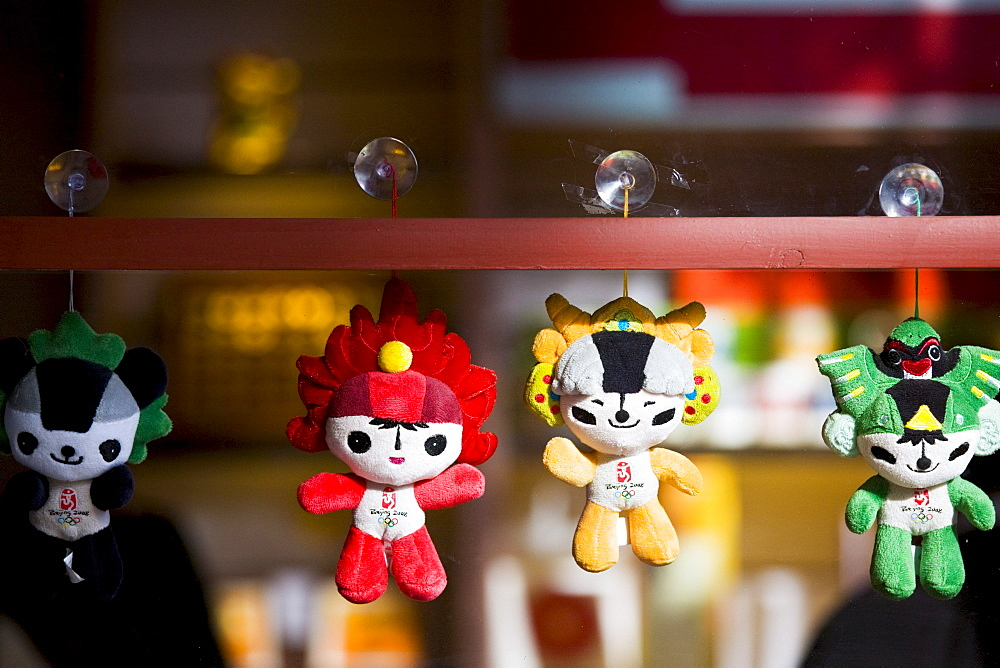 2008 Olympic Games official Olympics souvenirs Fuwa mascot characters in souvenir shop in Beijing, China