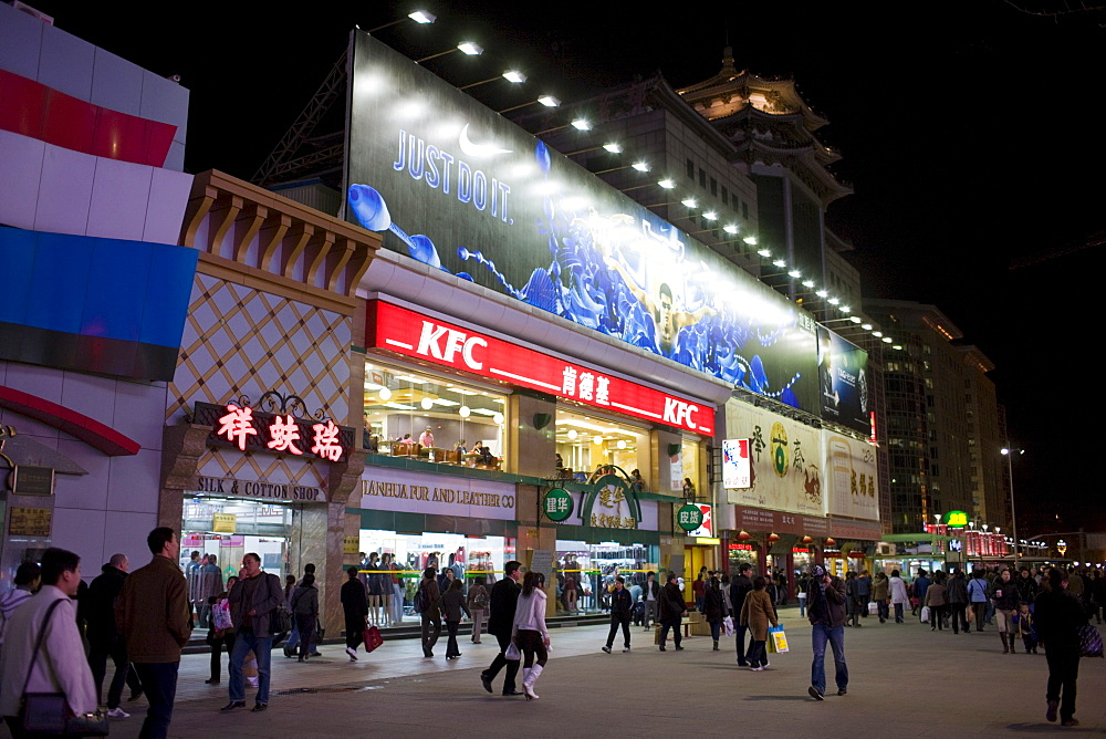 Kentucky Fried Chicken fastfood restaurant on Wangfujing Street, Beijing, China