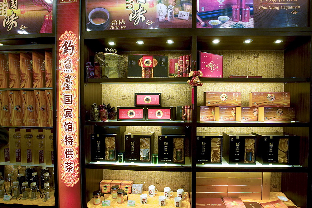 Tea shop in Beijing, China