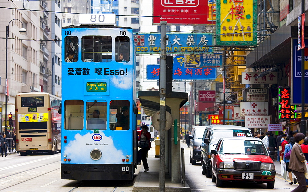 Tram in traditional old Chinese district, Des Voeux Road, Sheung Wan, Hong Kong Island, China - 1161-3778