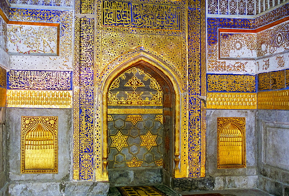 Inside Tilla Kari, Tilya-Kori, Madrasah in Registan Square, Samarkand, Uzbekistan. During restoration.