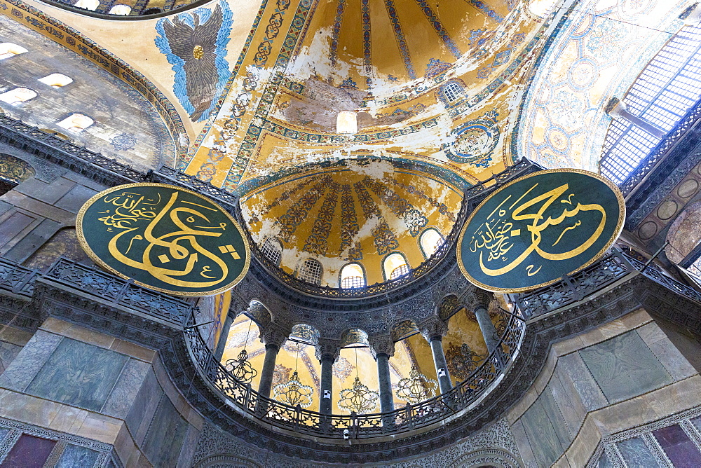 Detail of ornate dome calligraphic panels at Hagia Sophia (Aya Sofya), UNESCO World Heritage Site, mosque museum in Istanbul, Turkey, Europe