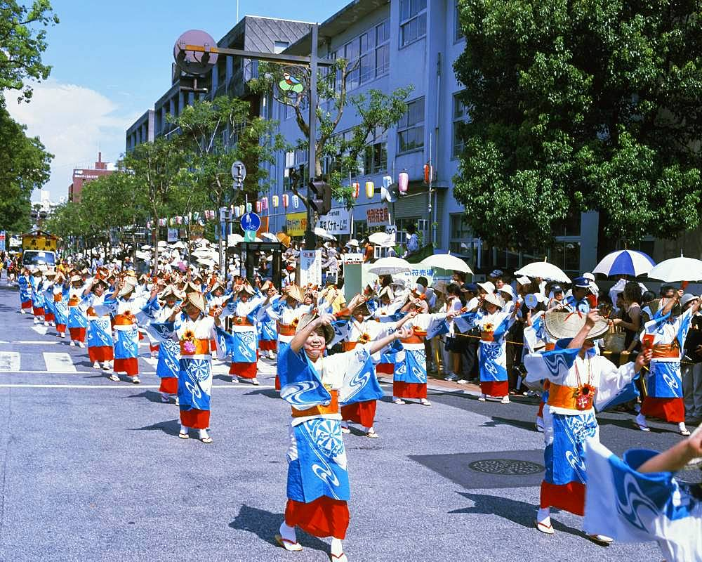 Yosakoi Festival, Kochi, Japan