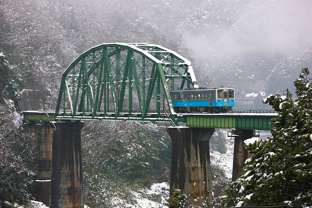 Dosan Line, Tokushima, Japan