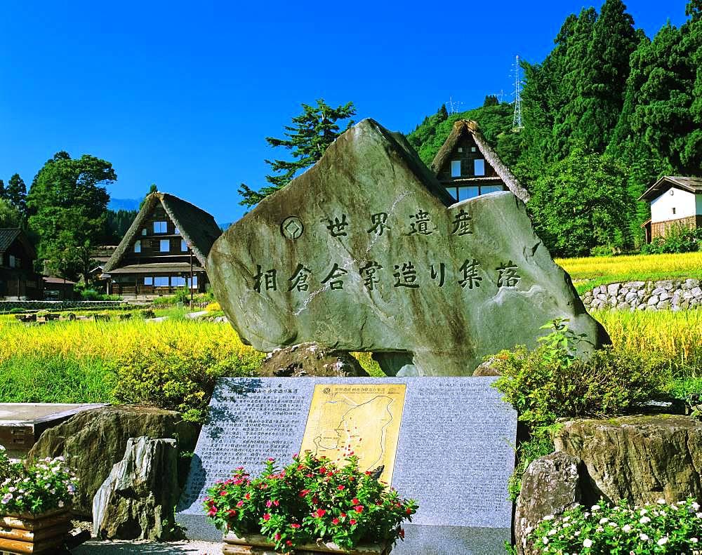 Ainokura, Gokayama Village, Toyama Prefecture, Japan