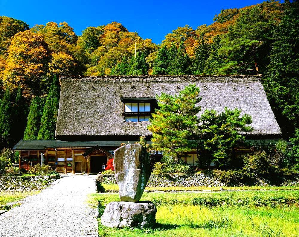 Iwase-ke, Gokayama Village, Toyama Prefecture, Japan