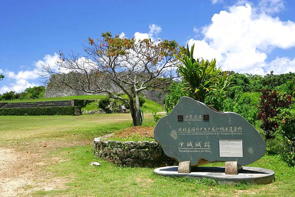 Nakagusuku Castle Site, Okinawa, Japan