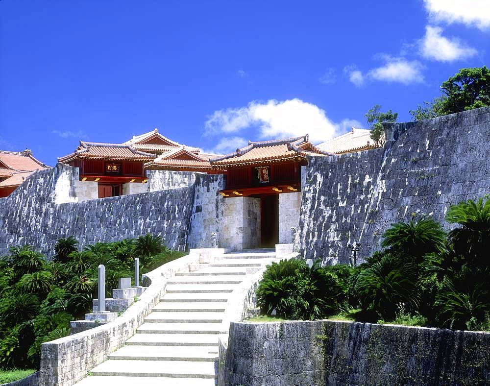 Shuri Castle Site, Okinawa, Japan