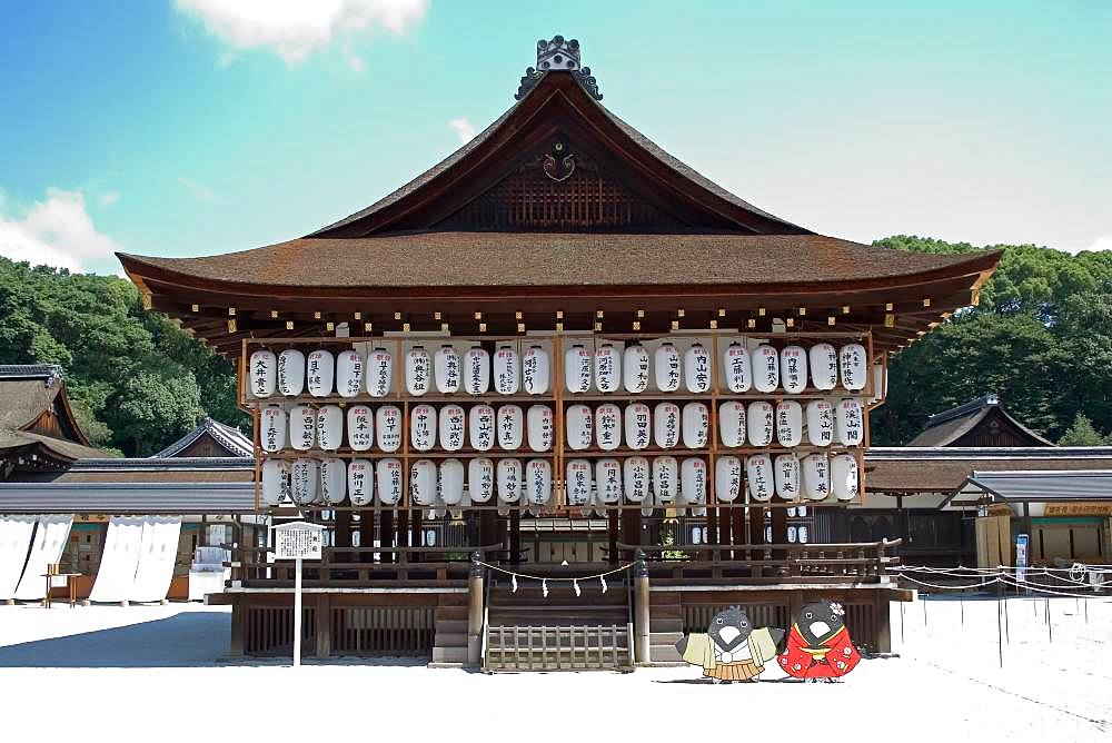 Shimokamo Shinto Shrine, Kyoto, Japan