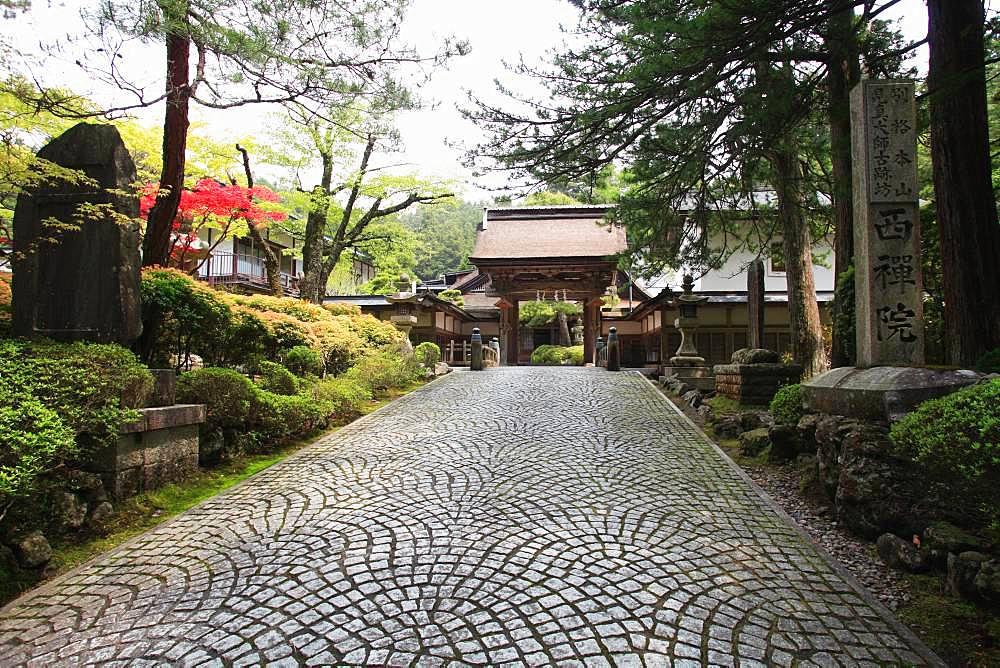 Saizenin, Wakayama, Japan
