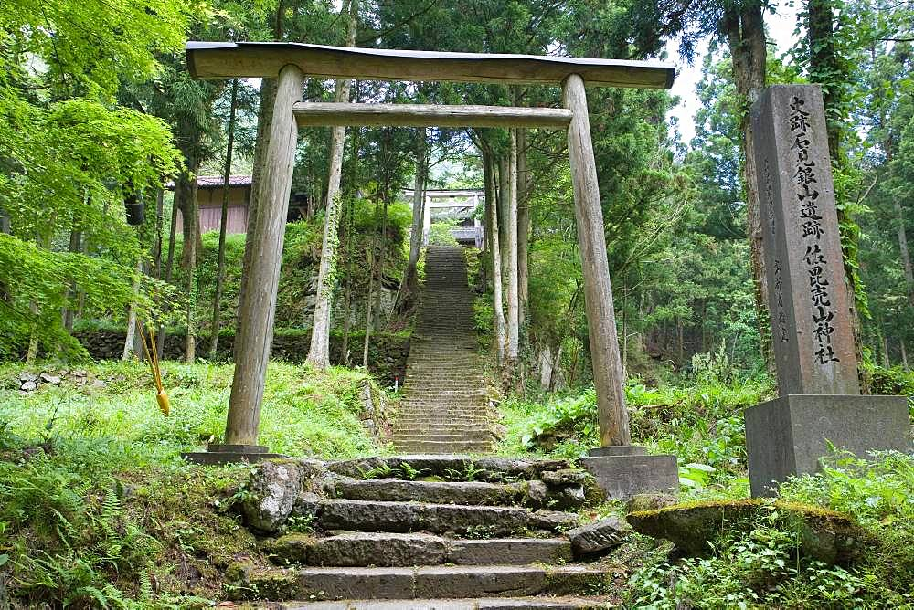Sahimeyama Shrine, Shimane Prefecture, Japan