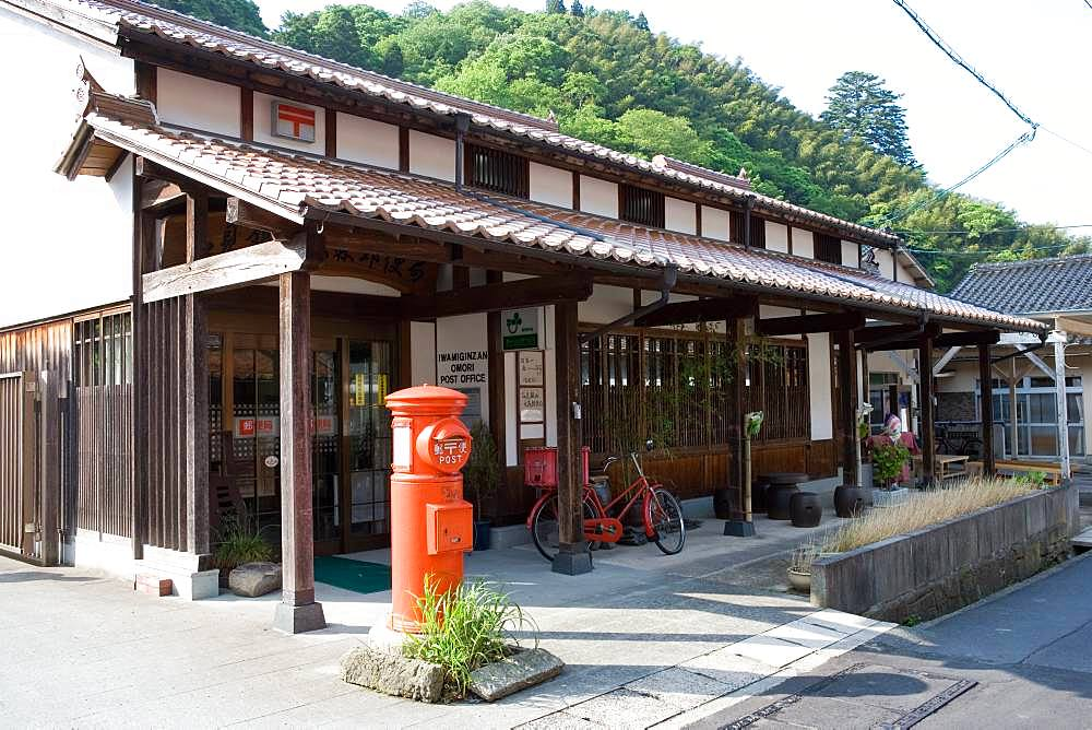 Iwami Ginzan Silver Mine Omori Post Office, Shimane Prefecture, Japan