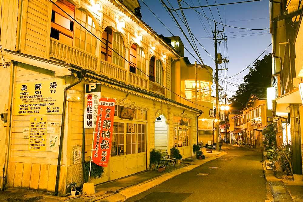 Yunotsu Onsen, Shimane Prefecture, Japan