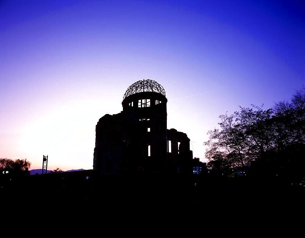 Evening View of Hiroshima Peace Memorial, Atomic Bomb Dome, A-Bomb Dome