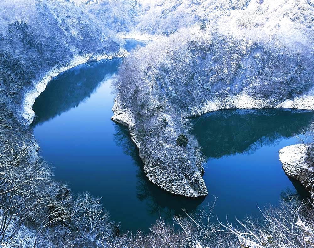 Shinryu Ko, Hiro Island Prefecture