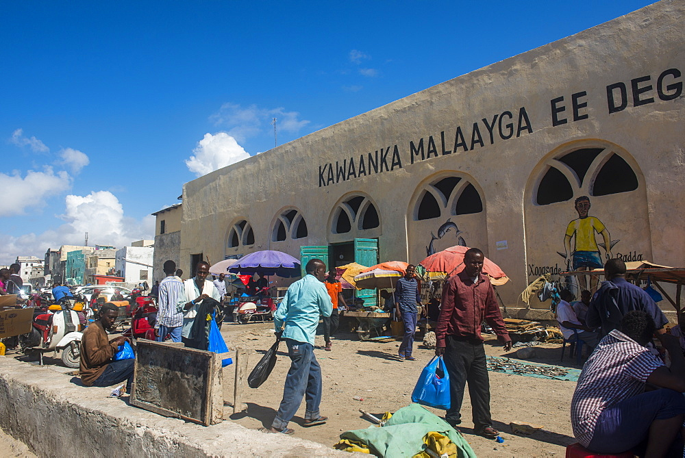The Fishmarket in Mogadishu, Somalia, Africa